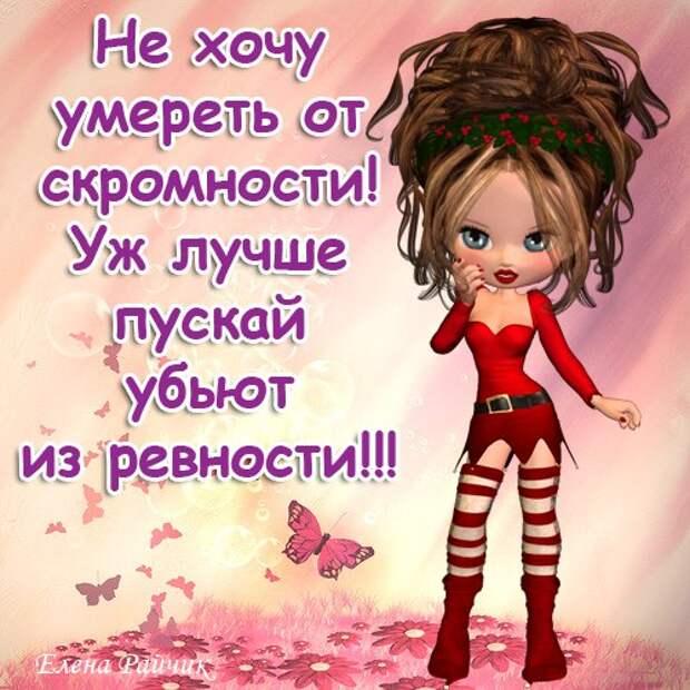 http://lovezka.ru/foto/267.jpg