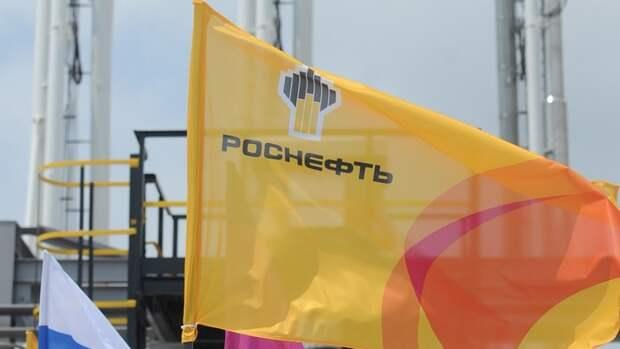 Еще 50 тысяч собственных акций приобрела «Роснефть»