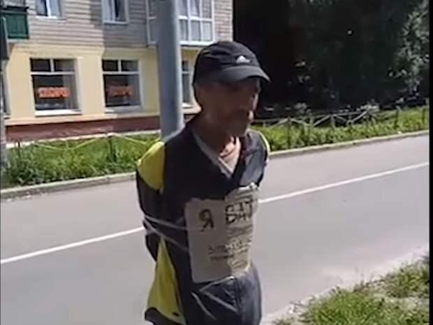 Украинские нацисты привязали к столбу бомжа: «Плюйте в опущенного ватника»