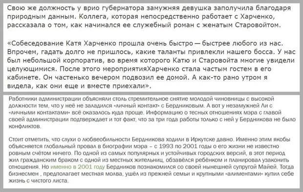 Шайка Навального запустила в Петербурге подпольную «фабрику политического компромата»