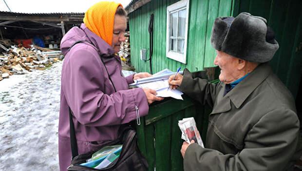 Медведев подписал постановление о допиндексации пенсий жителям села