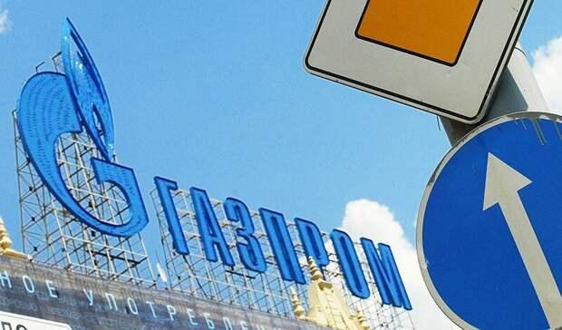 «Газпром» нашел менеджера поразногласиям