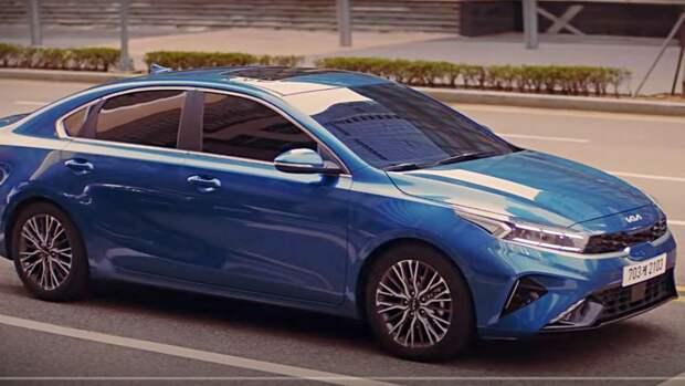Корейская Kia презентовала обновленный Cerato 2022