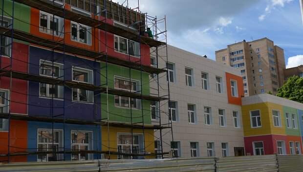 Детсад‑долгострой в Подольске вскоре могут поставить на кадастровый учет