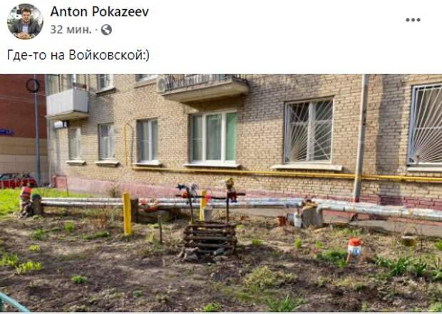 Фото дня: уютный дворик в Войковском