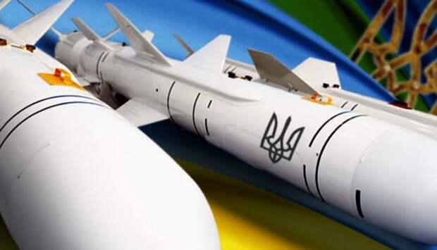 Украина попыталась заставить Россию «психовать», но не вышло