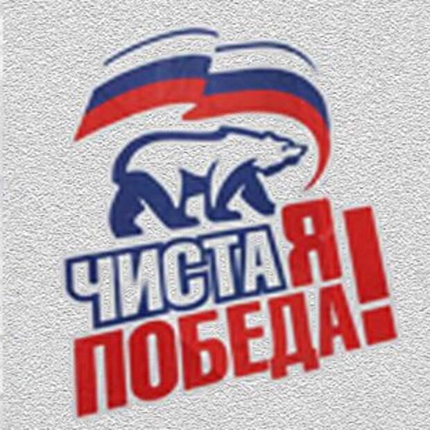 """За Саранск """"ЕдРу"""" придётся побороться: на двух, как минимум, участках отменены итоги выборов"""