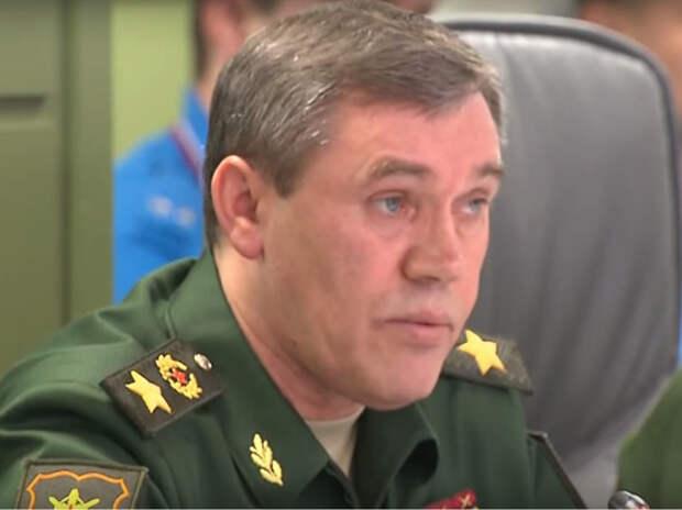 Глава российского Генштаба указал на угрозу