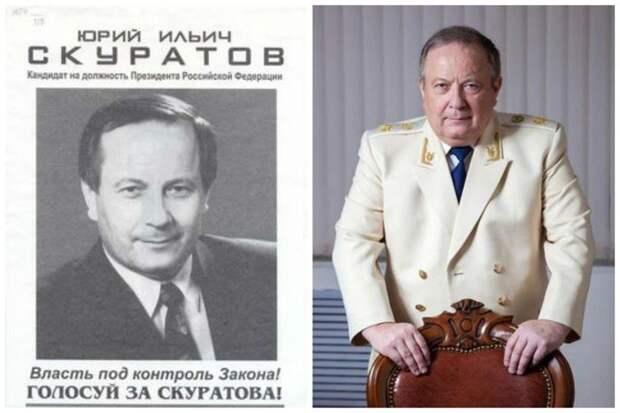 Скуратов Юрий Ильич выборы, известные, кандидаты жизнь, президент, что делают