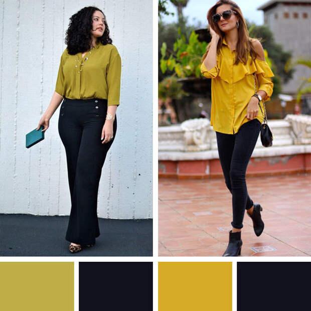 Сочетание горчичного и черного цвета в одежде
