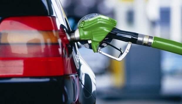 Новак бензин