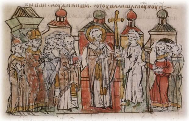 Государство и церковь Древней Руси X-XIII вв