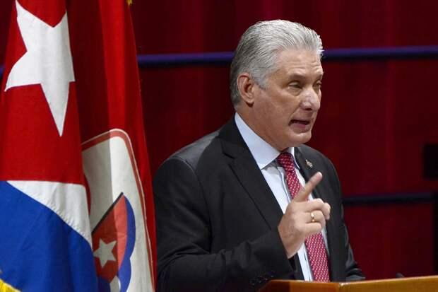 Президент Кубы обвинил США в провоцировании беспорядков на острове