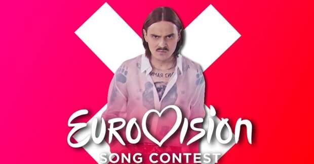 ⚡ «Евровидение-2020» отменят из-за коронавируса