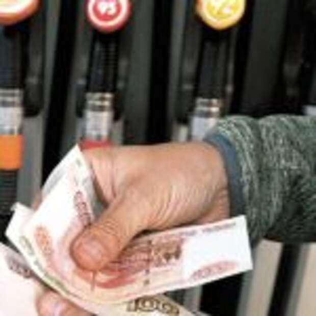 Депутат уверен, что россияне покупают бензин по 7 рублей. Реальный случай из жизни