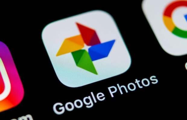 Компания Google оставила пользователей без бесплатного безлимита на фотографии