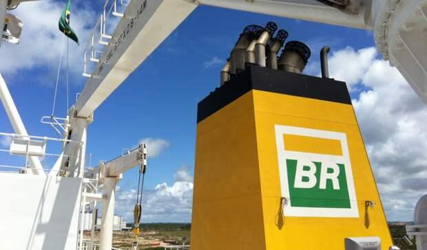 На82% рухнула прибыль бразильской Petrobras