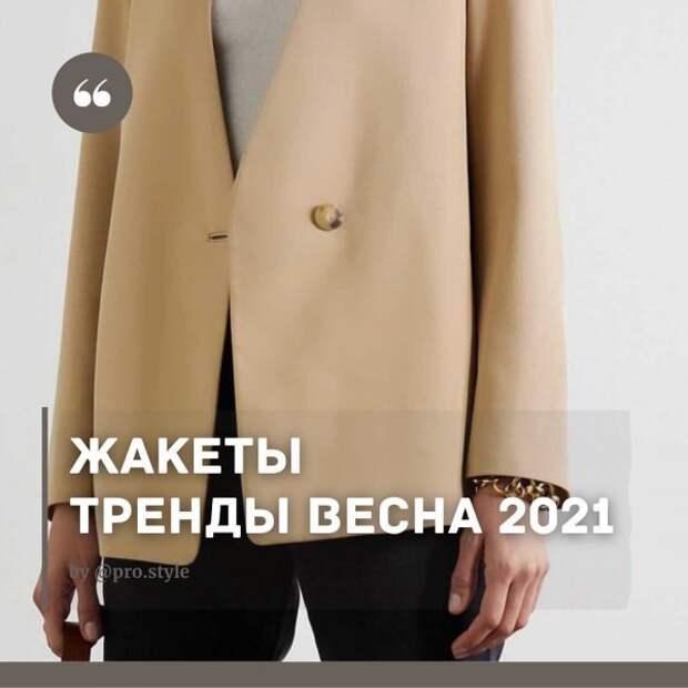 pro.style-20210401_181610-168022407_302061118162402_1176392403399405820_n.