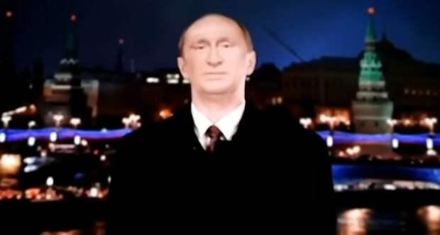 В соцсетях появилось фейковое новогоднее поздравление Владимира Путина