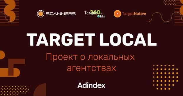 Как локальным агентствам работать с клиентами