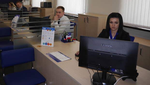 Больше половины жителей Подмосковья удовлетворены работой банков