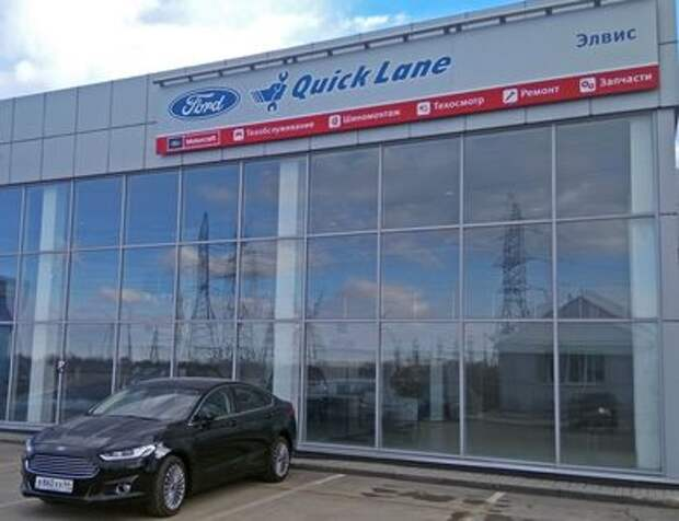 Ford Sollers запускает сеть постгарантийных сервисных центров