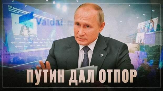 Путин дал отпор «начальникам паники», нагнетающим апокалипсические  настроения в России: ru_an_info — LiveJournal