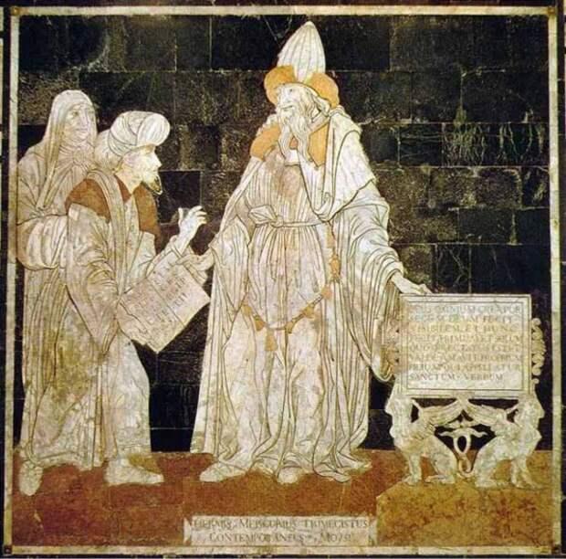 Гермес Меркурий Трисмегист. Мозаика на полу кафедрального собора Сиены. 1480-е г