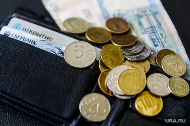 Экономисты заявили опровале пенсионной системы вРФ