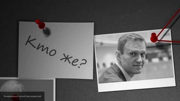 США не упускают возможность продолжить инфовойну против России из-за Навального