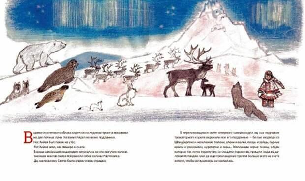 Детские книги про зиму