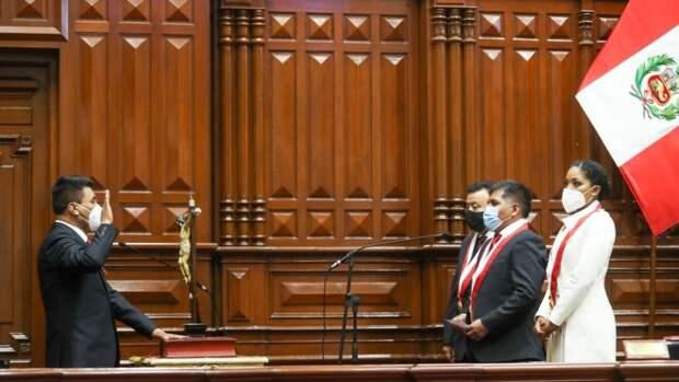 Новый состав Конгресса официально начал работу в Перу