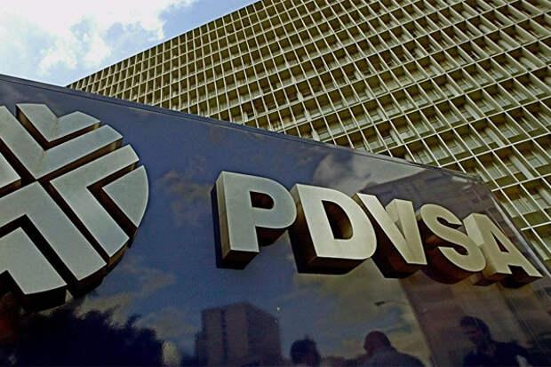 PDVSA экспорт нефти