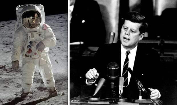 Кровавая Луна Джона Кеннеди.