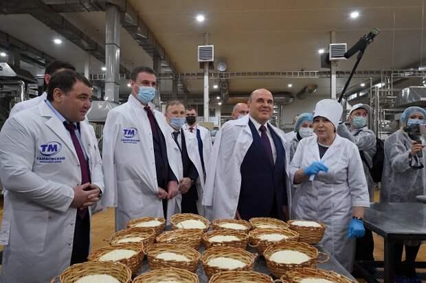 Михаил Мишустин побывал на молзаводе по производству адыгейского сыра