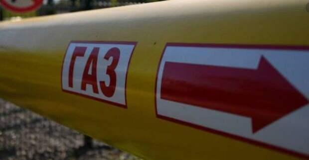 Транзит газа из России в Казахстан после взрыва на газопроводе налажен – минэнерго РК
