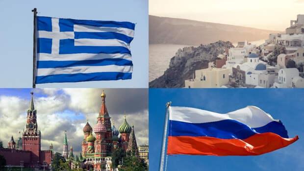 Греция не станет отменять обязательный карантин для россиян после 19 апреля