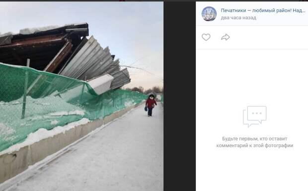 Постройка на стройплощадке у платформы «Курьяново» будет демонтирована — управа