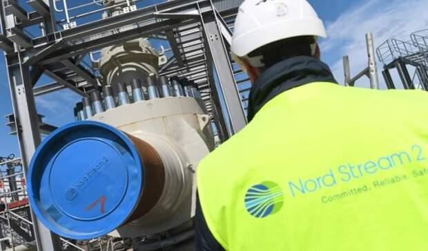 Новак: «Северный поток-2» готов заработать вближайшие дни