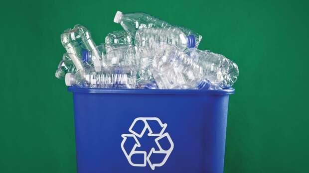В США научились делать бензин и дизель из пластиковых отходов