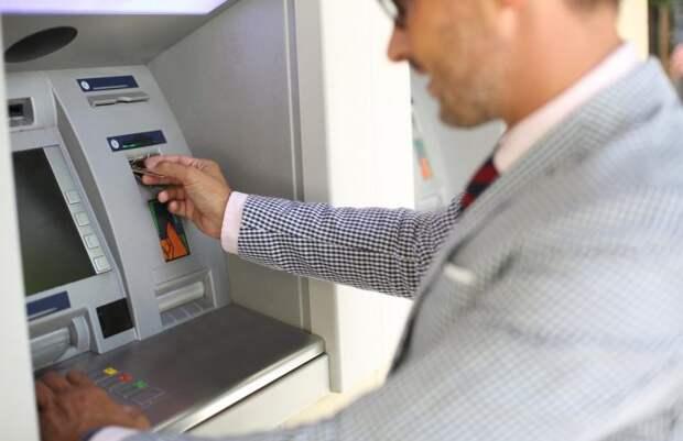 Операция по вызволению карточки из банкомата