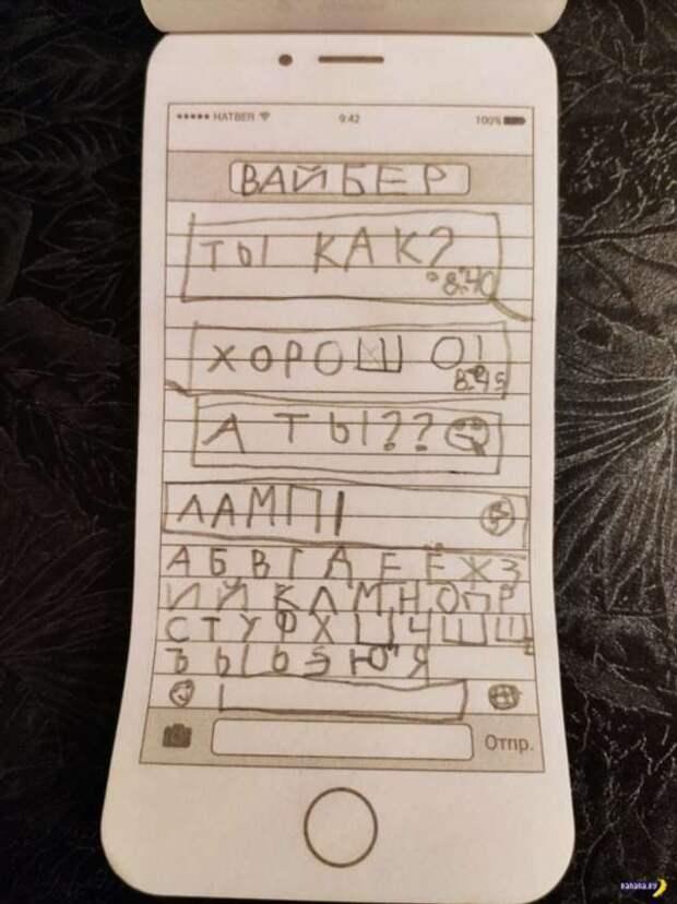 Аналоговый детский айфон