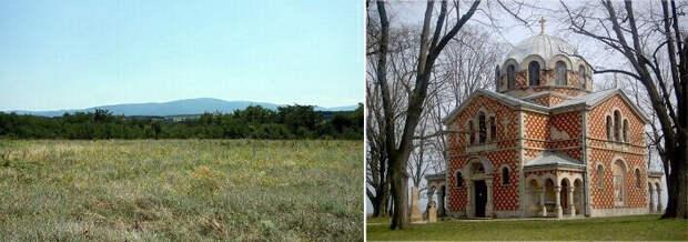 Поле в Сербии, где погиб Раевский и церковь Раевских на месте его гибели (после  недавней реставрации)