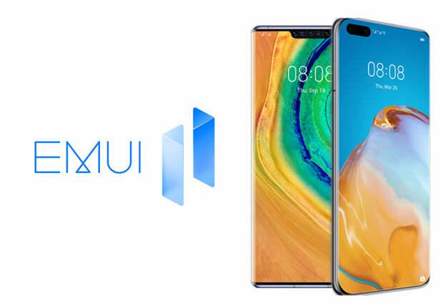 EMUI 11 прибывает в Россию. Huawei набирает добровольцев