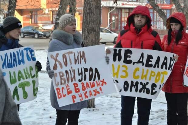 СП: в России очередь детей-сирот на жильё растет на 13 тыс. человек в год