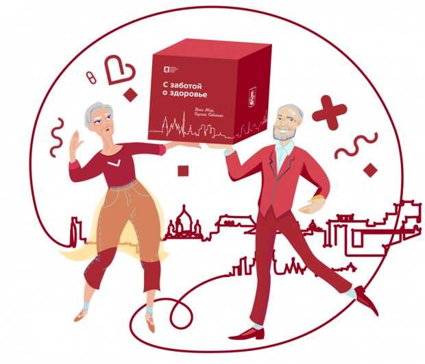 Пенсионеры  с прививкой получат «Добрую коробку» в центре на Нансена