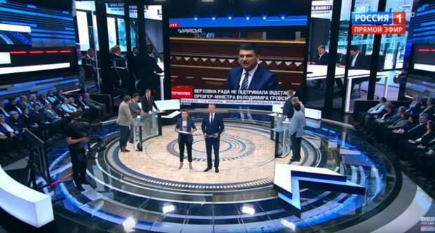 "Скрин с канала ""60 минут"" (""Россия 1"") на YouTube ."