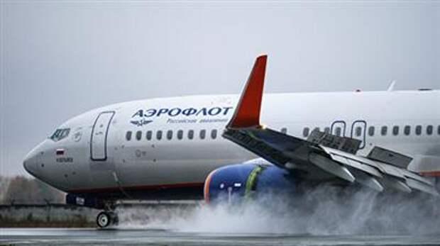 """Самолеты """"Аэрофлота"""" временно будут облетать Афганистан - компания"""