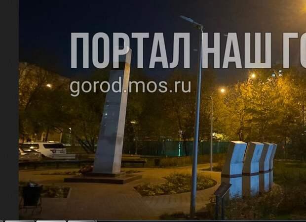 У монумента на улице Василия Петушкова погасли огни