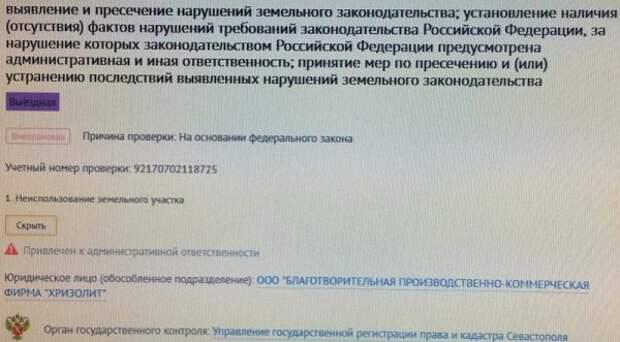 Без приближенных к власти функционеров «сделку» не провернуть